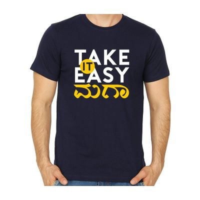 Take It Easy Maga Navy Blue Color Round Neck T-Shirt