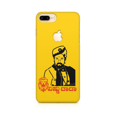 Sahas Simha Vishnu Dada Premium Printed Case For Apple iPhone   7 Plus With Logo Cut