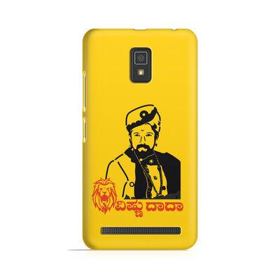 Swami Vivekanada Premium Printed Case For Lenovo A6600