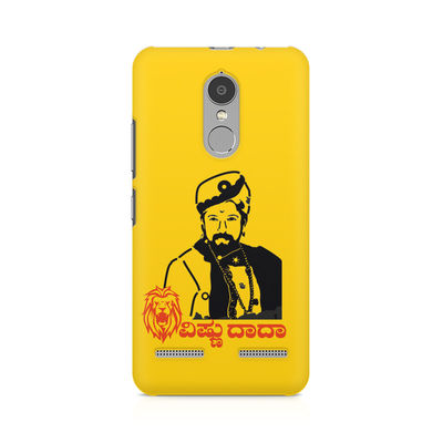 Sahas Simha Vishnu Dada Premium Printed Case For  Lenovo Vibe K6