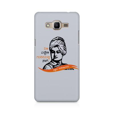 Sahas Simha Vishnu Dada Premium Printed Case For Samsung Galaxy J2 Prime