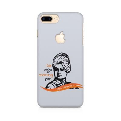 Swami Vivekanada Premium Printed Case For Apple iPhone   7 Plus With Logo Cut
