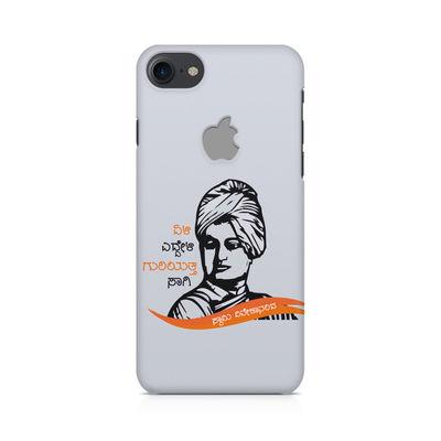 Sahas Simha Vishnu Dada Premium Printed Case For Apple iPhone  7 With Logo Cut