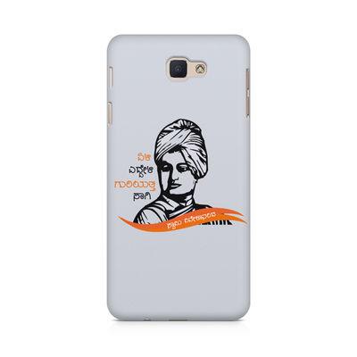 Sahas Simha Vishnu Dada Premium Printed Case For Samsung Galaxy J7  Prime