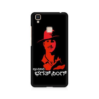 Kranti Kaari Bhagath Singh Premium Printed Case For Vivo V3 Max