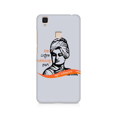Swami Vivekanada Premium Printed Case For Vivo V3 Max