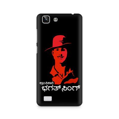 Kranti Kaari Bhagath Singh Premium Printed Case For Vivo X5