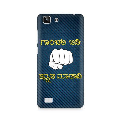 Ganchali bidi Kannada Maatadi Premium Printed Case For Vivo X5