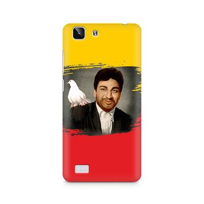 Dr Rajkumar Premium Printed Case For Vivo X5