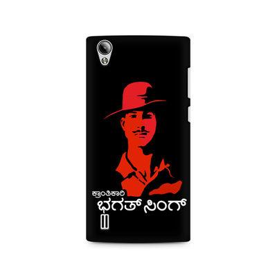 Kranti Kaari Bhagath Singh Premium Printed Case For Vivo Y15