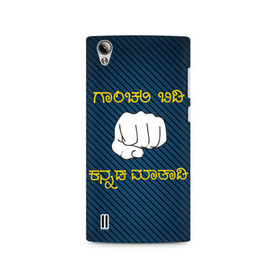Ganchali bidi Kannada Maatadi Premium Printed Case For Vivo Y15