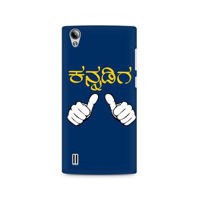 Nanu Kannadiga Premium Printed Case For Vivo Y15