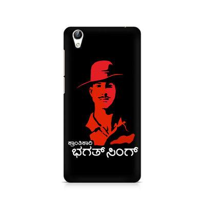 Kranti Kaari Bhagath Singh Premium Printed Case For Vivo Y51L