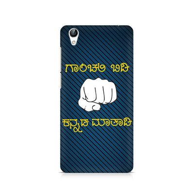 Ganchali bidi Kannada Maatadi Premium Printed Case For Vivo Y51L