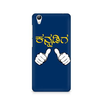 Nanu Kannadiga Premium Printed Case For Vivo Y51L