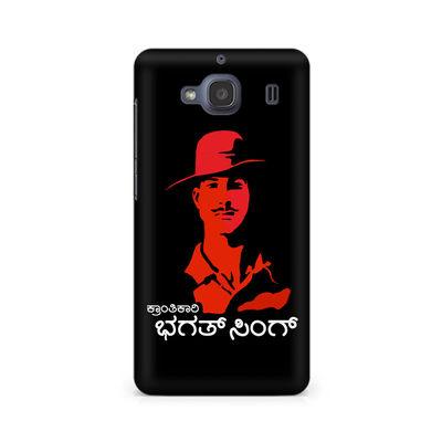Kranti Kaari Bhagath Singh Premium Printed Case For Xiaomi Redmi 2