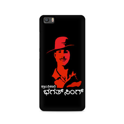 Kranti Kaari Bhagath Singh Premium Printed Case For Xiaomi Redmi Mi5