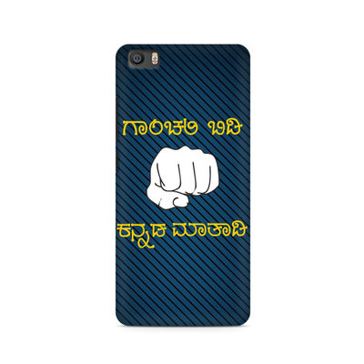 Ganchali bidi Kannada Maatadi Premium Printed Case For Xiaomi Redmi Mi5