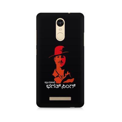 Kranti Kaari Bhagath Singh Premium Printed Case For Xiaomi Redmi Note 3