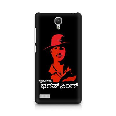 Kranti Kaari Bhagath Singh Premium Printed Case For Xiaomi Redmi Note