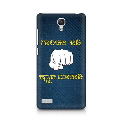 Ganchali bidi Kannada Maatadi Premium Printed Case For Xiaomi Redmi Note