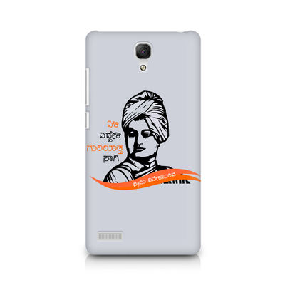 Swami Vivekanada Premium Printed Case For Xiaomi Redmi Note