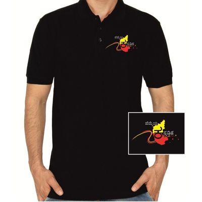 Hemmeya kannadiga black colour polo kannada tshirt