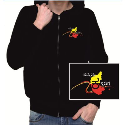 Hemmeya kannadiga black colour sweatshirt withzip