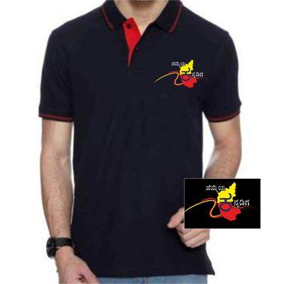 Hemmeya kannadiga Black colour Polo With Red Tipping kannada tshirt,