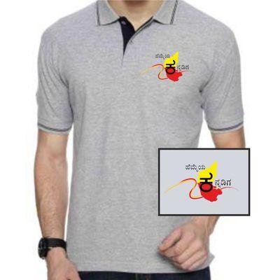 Hemmeya kannadiga Grey colour Polo With Black Tipping kannada tshirt,