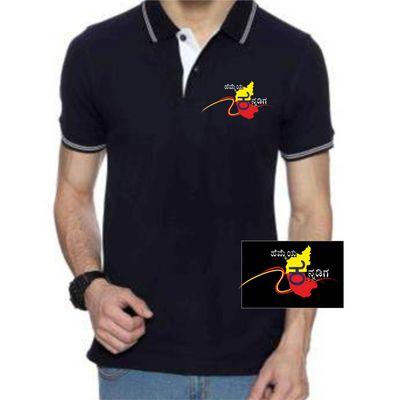 Hemmeya kannadiga Navy Blue colour Polo With White Tipping kannada tshirt,