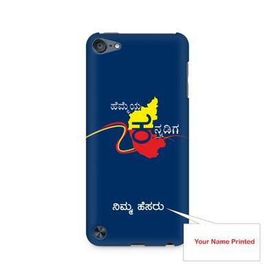 Hemmeya Kannadiga Mobile Case With your name