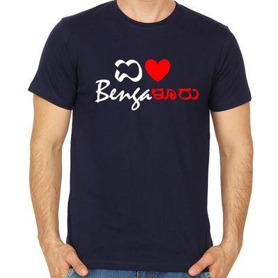 I Love Bengaluru Navy Blue colour round neck tshirt