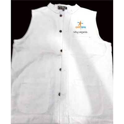 ISRO Kannadigaru Khadi Jacket Cream White Colour