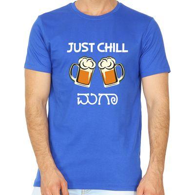 Just Chill Maga Royal Blue Colour Round Neck Kannada T-shirt
