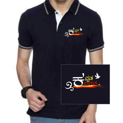 kannada kalarava  navy blue polo tshirt with white lining