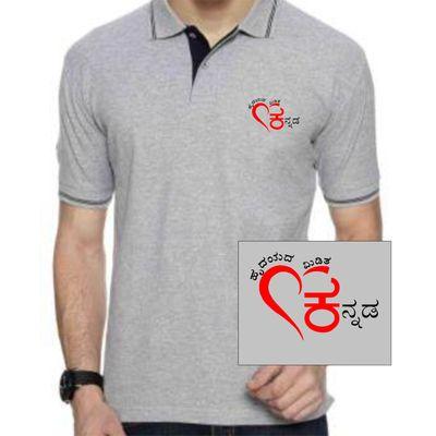 kannada tshirt hrudayada midita grey polo tshirt with black lining