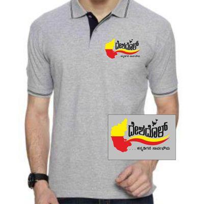 kannada tshirt kannada deshadol grey polo tshirt with black lining