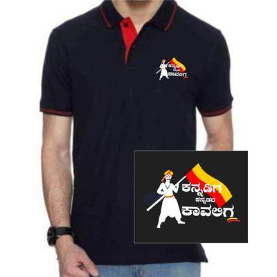 kannada tshirt kannadiga kannadada kaavaliga black polo tshirt with red lining