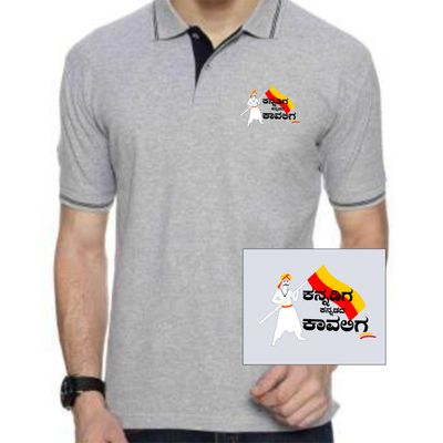 kannada tshirt kannadiga kannadada kaavaliga grey polo tshirt with black lining