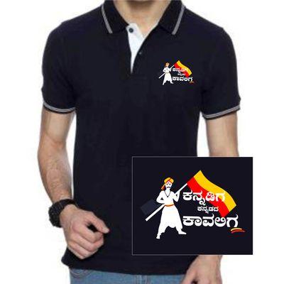 kannada tshirt kannadiga kannadada kaavaliga navy blue polo tshirt with white lining