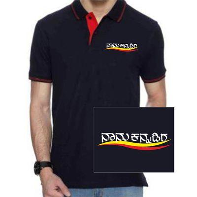 kannada tshirt naanu kannadiga black polo tshirt with red lining
