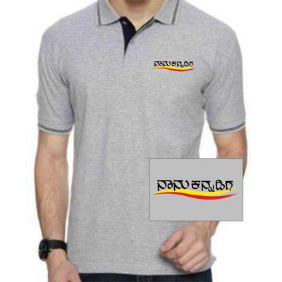 kannada tshirt naanu kannadiga grey polo tshirt with white lining