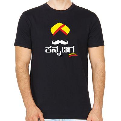 kannadiga black colour round neck kannada t-shirt