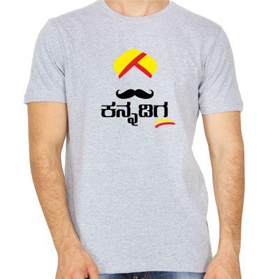 kannadiga grey colour round neck kannada t-shirt