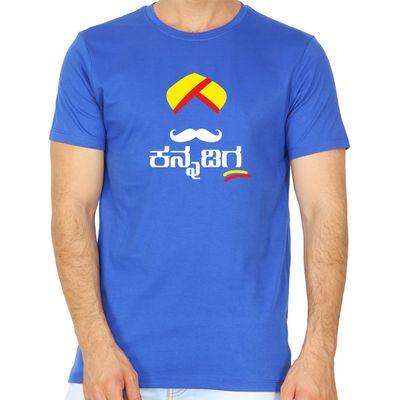 kannadiga royal blue colour round neck kannada t-shirt