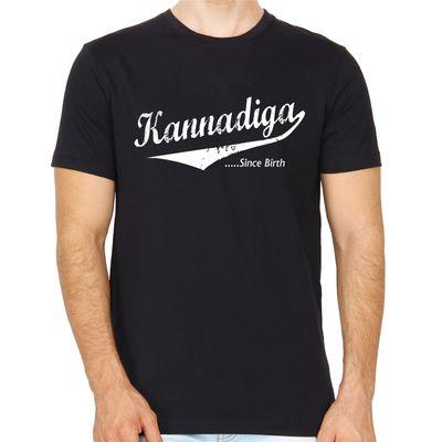 Kannadiga Since Birth Black Colour Round neck T-shirt