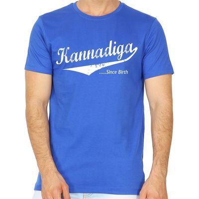 Kannadiga Since Birth Royal Blue Colour Round Neck T-shirt