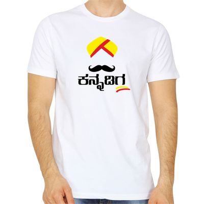 kannadiga white colour round neck kannada t-shirt