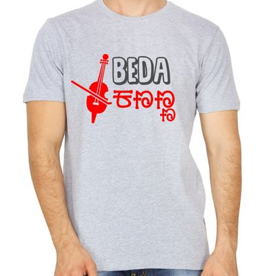 Kui Beda Kannana Grey Colour Round Neck Kannada T-shirt